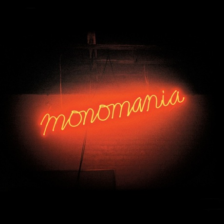 Deerhunter Monomania cover art